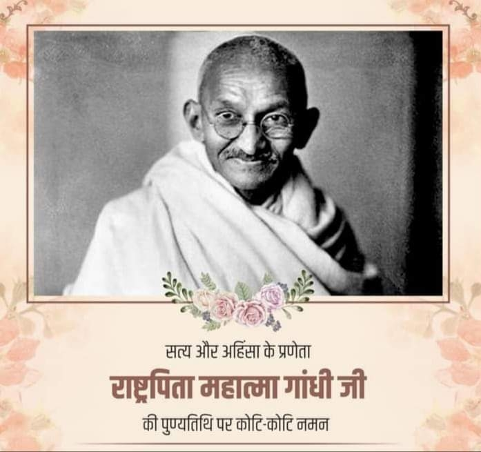 <p>www.jharkhandstatenews.com pays tributes to father of the nation Mahatma Gandhi.</p>