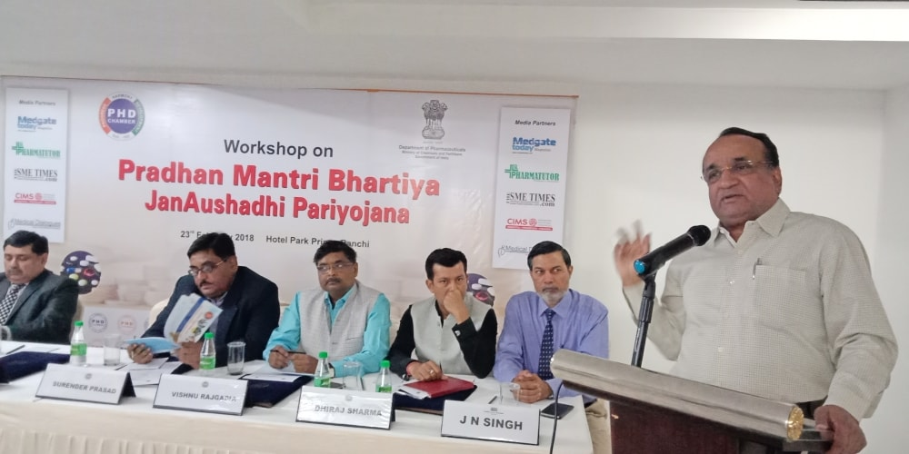 <p>Chairman Jharkhand PHD Chamber Pawan Bajaj addresses a workshop on Pradhan Mantri Bharatiaya Jan Aushadhadi Pariyojna at hotel Park Prime Morhabadi in Ranchi on Friday.</p>
