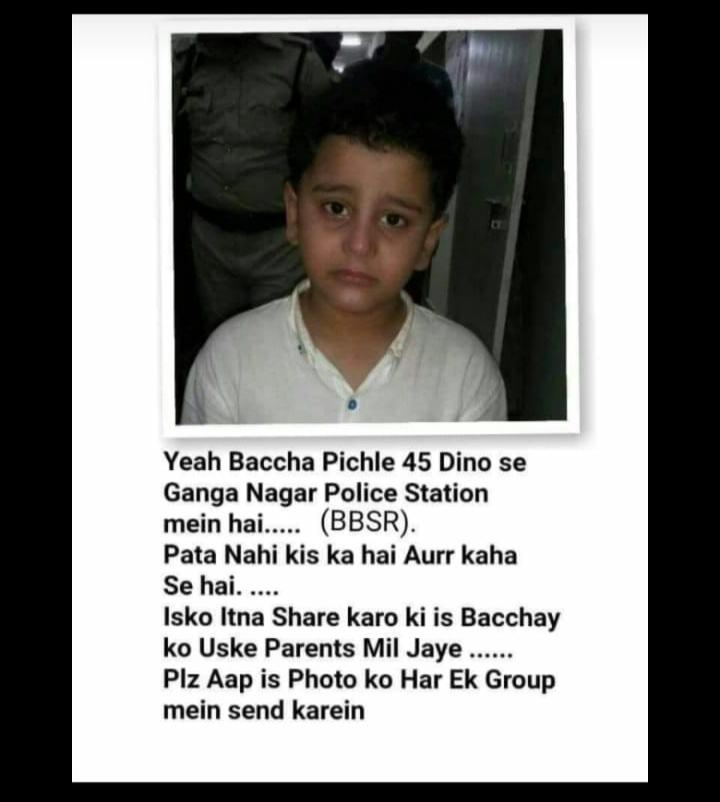 <p>This boy is looking for his parents. Please help him find them. Spread it so much that this reaches his father and mother as soon as possible.</p>