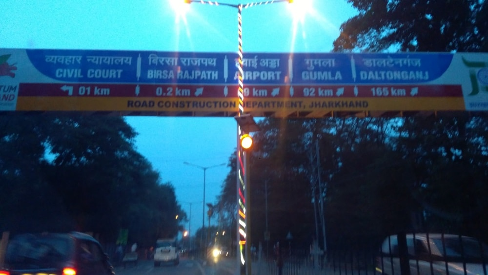 <p>Power poles were lit up by fancy flash ring bulbs.Flying Elephant was  a logo  during 'Momentum Jharkhand' organised by the State Govt led by Chief Minister Raghubar…