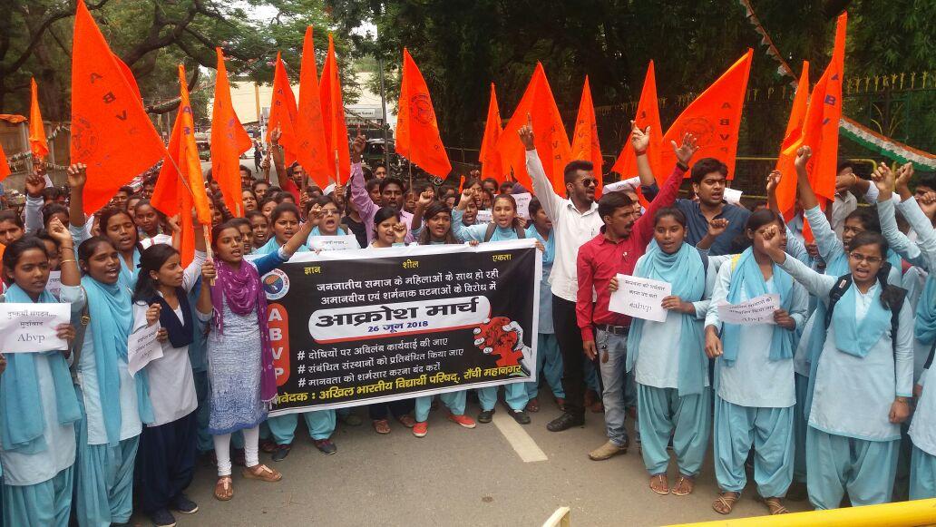 <p>जनजातीय समाज के महिलाओं के साथ हो रही अमानवीय एवं शर्मनाक घटनाओ के बिरोध मेंABP ने जयपाल सिंह स्टेडियम से राजभवन मार्च तक आक्रोश मार्च का आयोजन किया |</p>