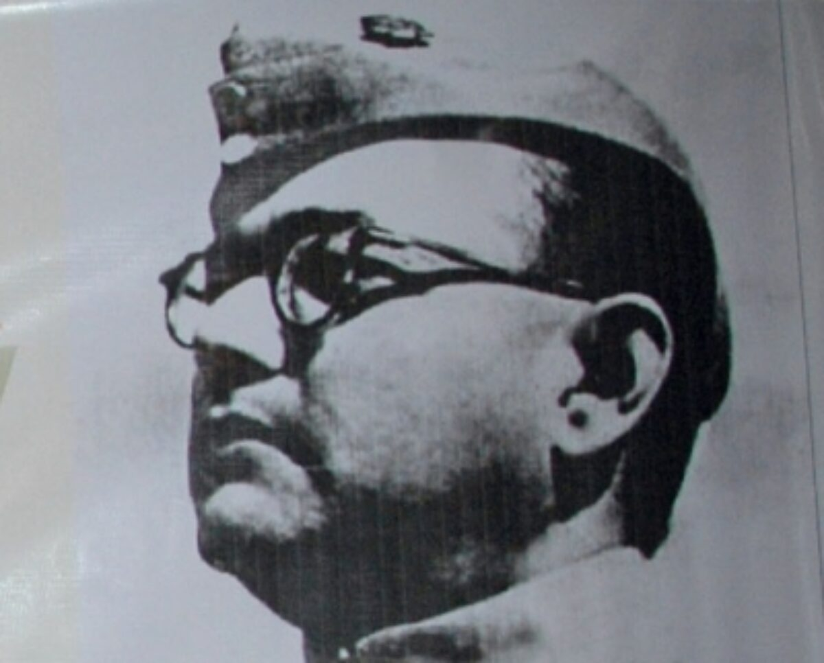 <p>Government of India declares 23rd January as Parakaram Diwas to commemorate the 125th birth anniversary of Netaji Subhash Chandra Bose in recognition to his indomitable sprit…
