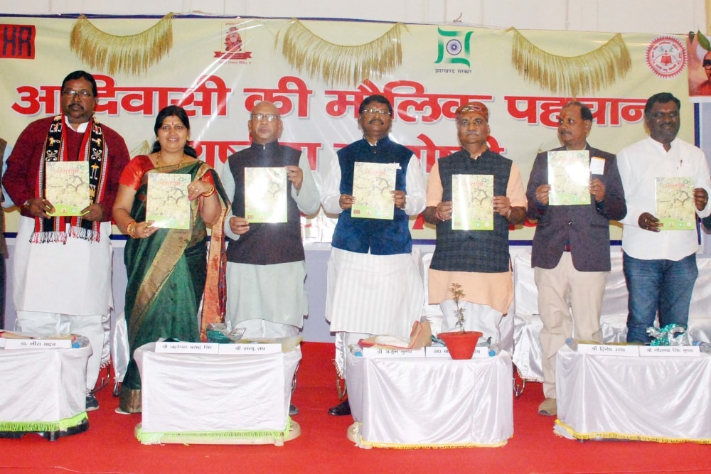 <p>Speaker Dinesh Oraon along with former Chief Minister Arjun Munda, Food, Public Distribution Minister Saryu Roy, Art, Culture and Sports Minister Amar Kumar Bauri, HRD…