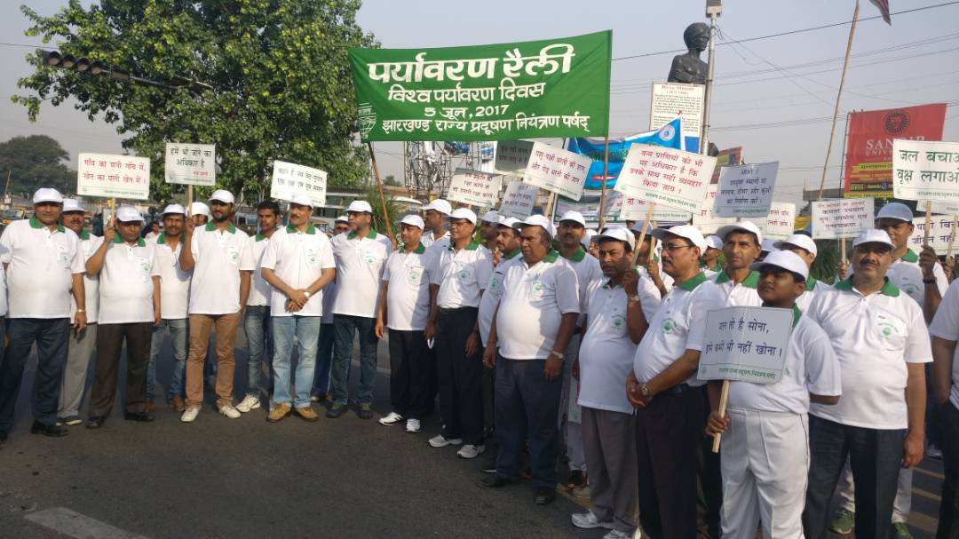 <p>Paryavaran rally was taken out and Paryavaran Nukkad Natak were organised by JSPCB in Ranchi.The aim was to bring awareness about green environment on the occasion of World Environment…