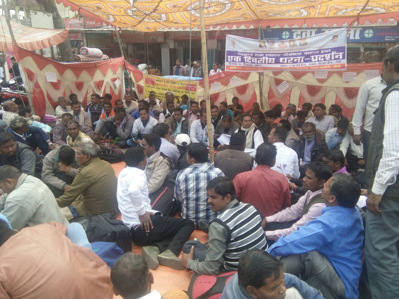 <p>Members of the Jharkhand's Dafadar-Chaukidaar Panchayat organised a 'dharna' at Birsa Chowk, Ranchi for their various demands.</p>