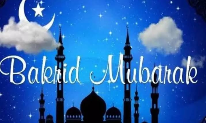 <p>JharkhandStateNews wishes all viewers a happy 'Feast of Sacrifice' - Eid al-Adha or Bakrid.As it is one of the biggest religious festivals for Muslims worldwide, we…