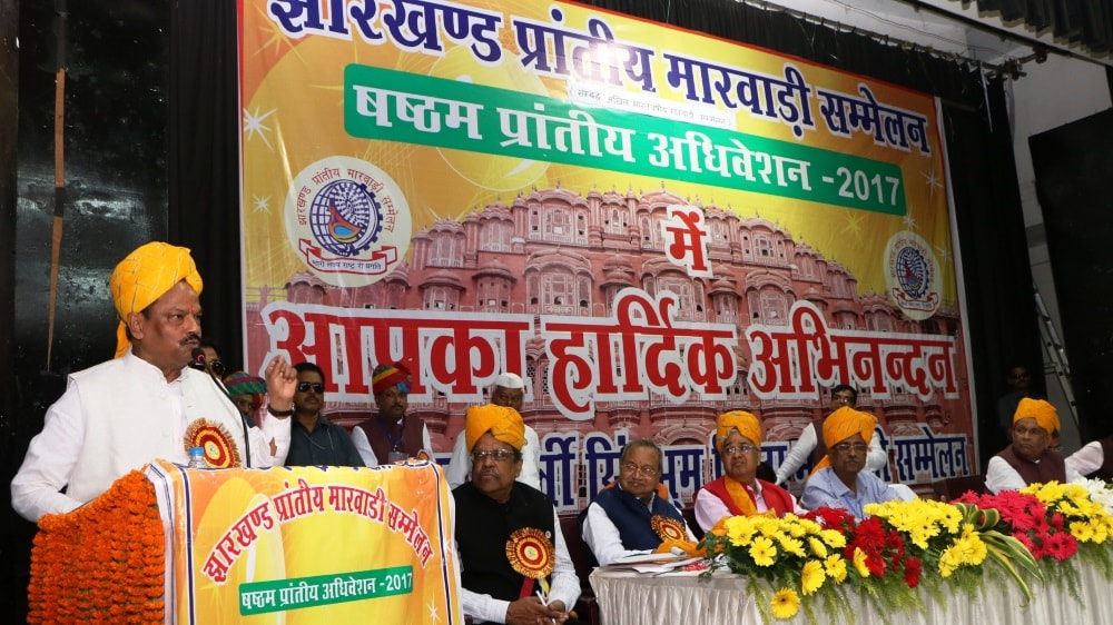 <p>We all have to work hard together to make education and health benefits reach the remotest area of the state said Jharkhand Chief Minister on <br /> sunday while speaking as…
