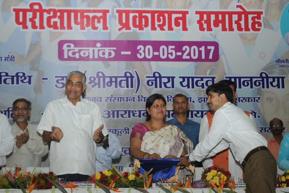 <p>Good news first.As many as 57.91 percent and 52.35 percent in Inter-Science students passed in Matric Exams in Jharkhand against a bad record of Bihar where 70 percent of…