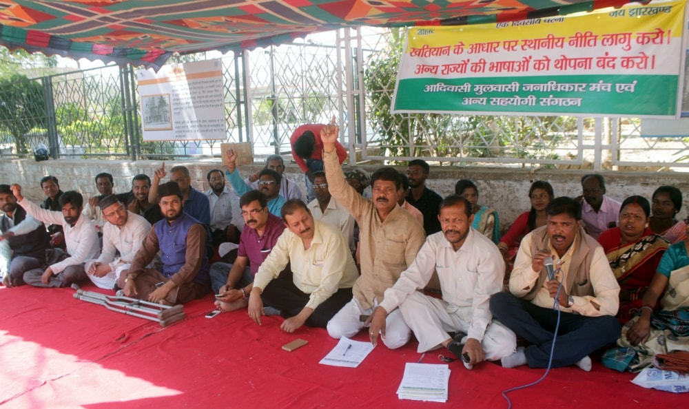 <p>Members of Adivasi-Mulwasi Janadhikar Manch during a dharna at Morabadi maidan inn Ranchi on Wednesday.</p>