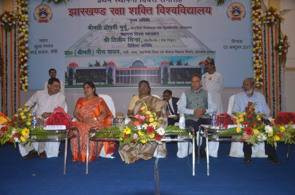 <p>First Foundation Day of Jharkhand Raksha Shakti University was celebrated at Open Theater,Audrey House, Ranchi on Tuesday. Jharkhand Governor, Draupadi Murmu was the chief guest.</p>…