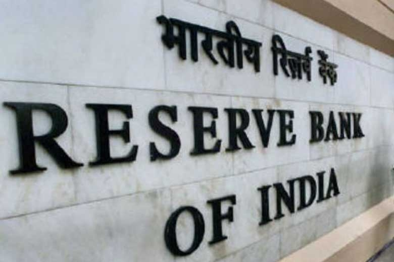<p>RTGS services won't be available for 14 hours on April 18 due to technical upgrade: RBI </p>