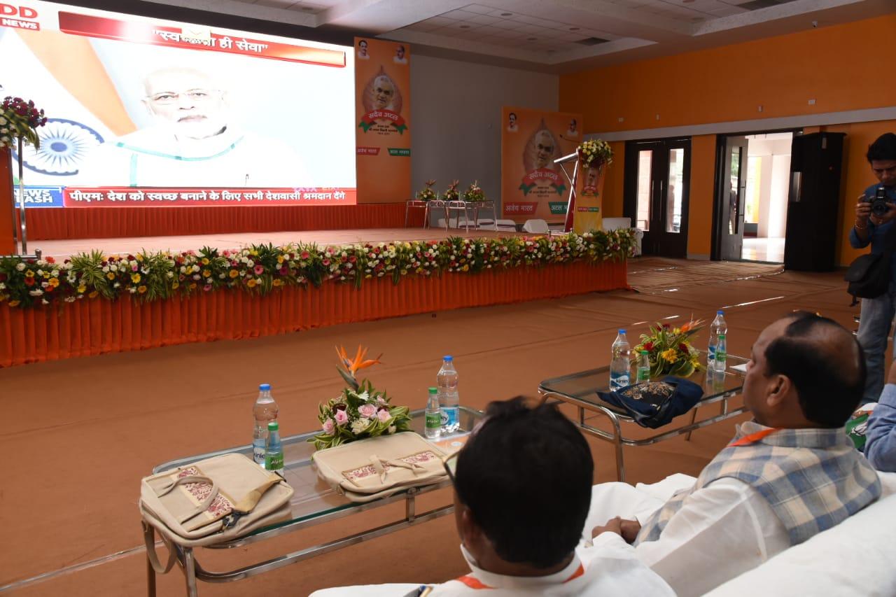 """<p>स्वच्छ भारत अभियान के तहत """"स्वच्छता ही सेवा"""" कार्यक्रम के दौरान माननीय प्रधानमंत्री के देशवासियों से वीडियो कॉन्फ्रेंसिंग एवं दूरदर्शन के माध्यम से दिये जाने वाले भाषण…"""