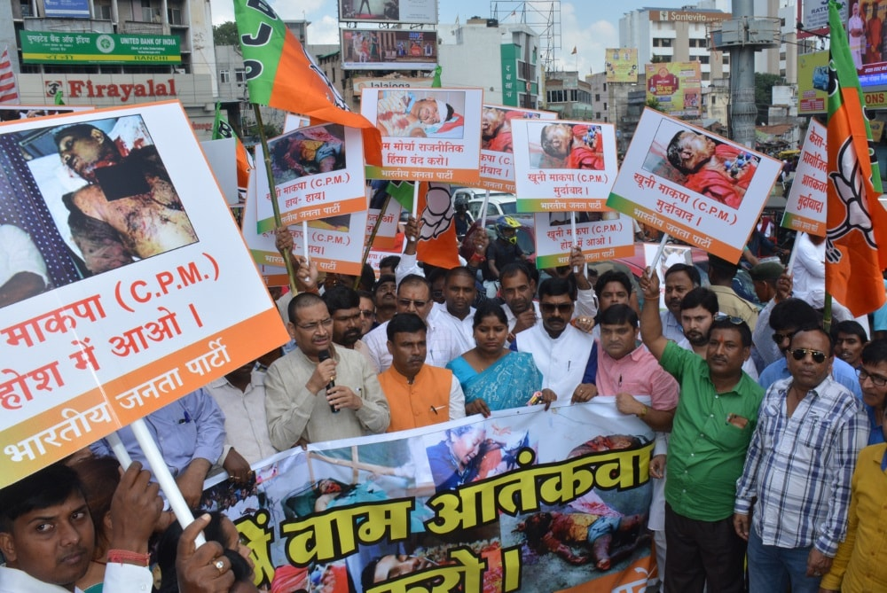 <p>Bhartiya Janta Party (BJP) Jharkhand State,senior leaders and workers demonstrate against their party workers and RSS members killed in Kerala, at Albert Ekka Chowk in Ranchi on…