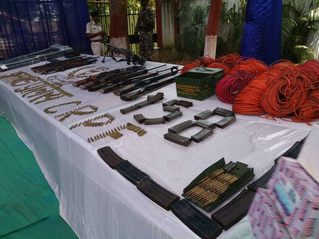 <p>During their search operation in Naxal belt, security forces,especially CRPF personnel, have recovered a huge pack of arms and ammunition including one AK 47 rifle, one American…