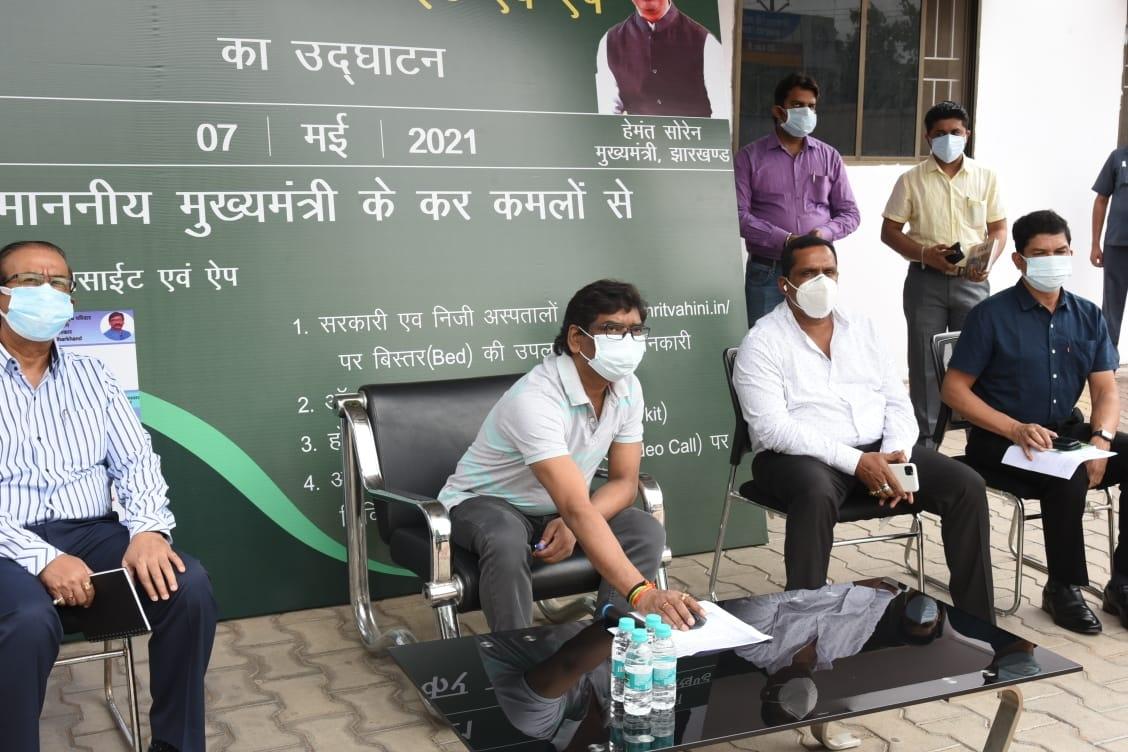 <p>अमृत वाहिनी ऐप एवं चैटबोट का उद्घाटन श्री हेमंत सोरेन, मुख्यमंत्री झारखण्ड द्वारा |</p>