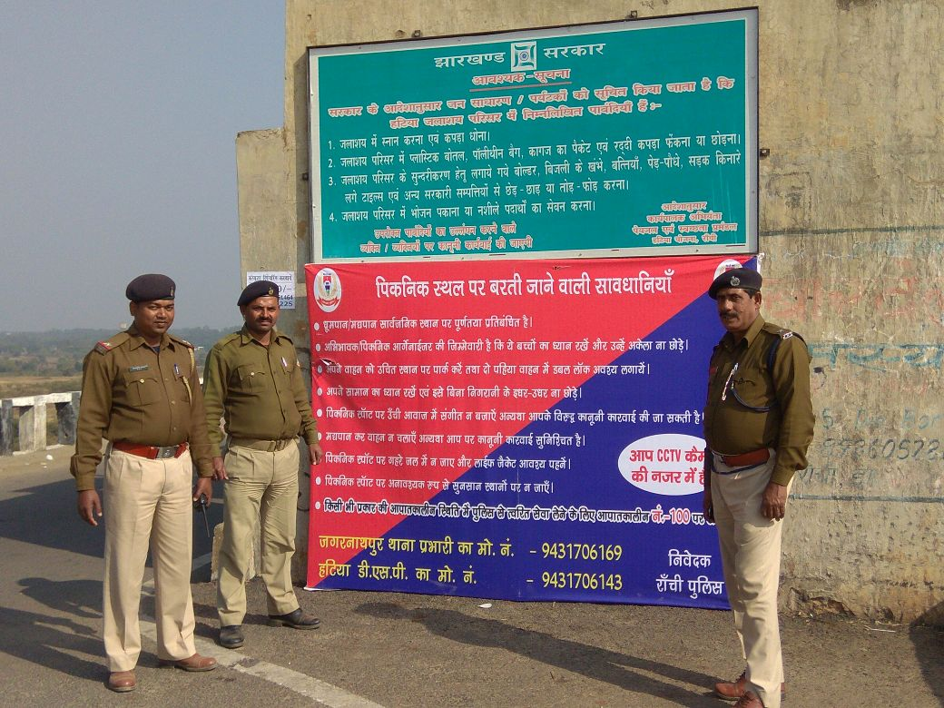 <p>In view of the accidental deaths of some of the revellers during the holiday season due to drowning, the Ranchi Police today erected a billboard of Do's and Dont's for the…