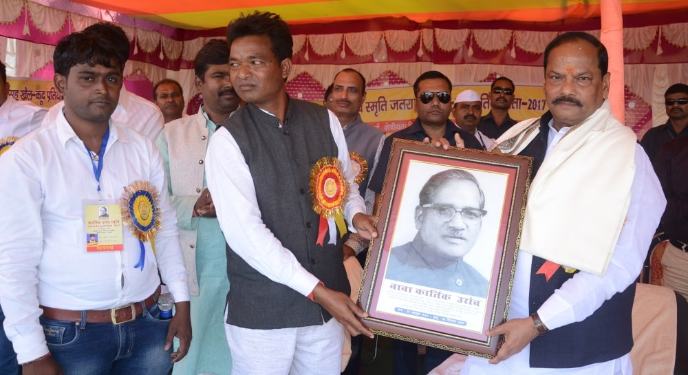 <p>CM Raghubar Das today participated in the Kartik Uraon Memorial Jatra cum Sports Competition, 2017, organized in Badri village, Ghaghra block of Gumla.</p>