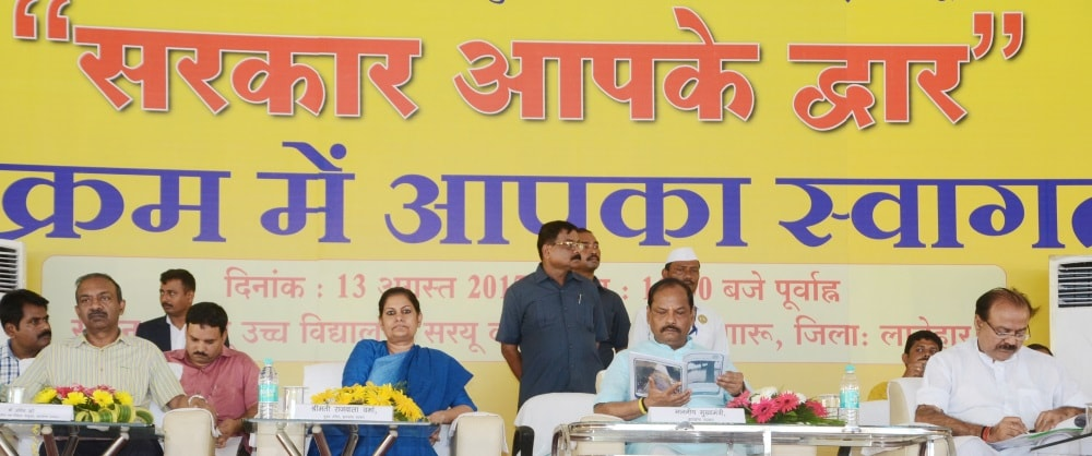 <p>Addressing the State government programme -Sarkar Aap Ke Dwar,CM Raghubar Das promised to end corruption and 'middlemen' at the lower level of administration.</p>