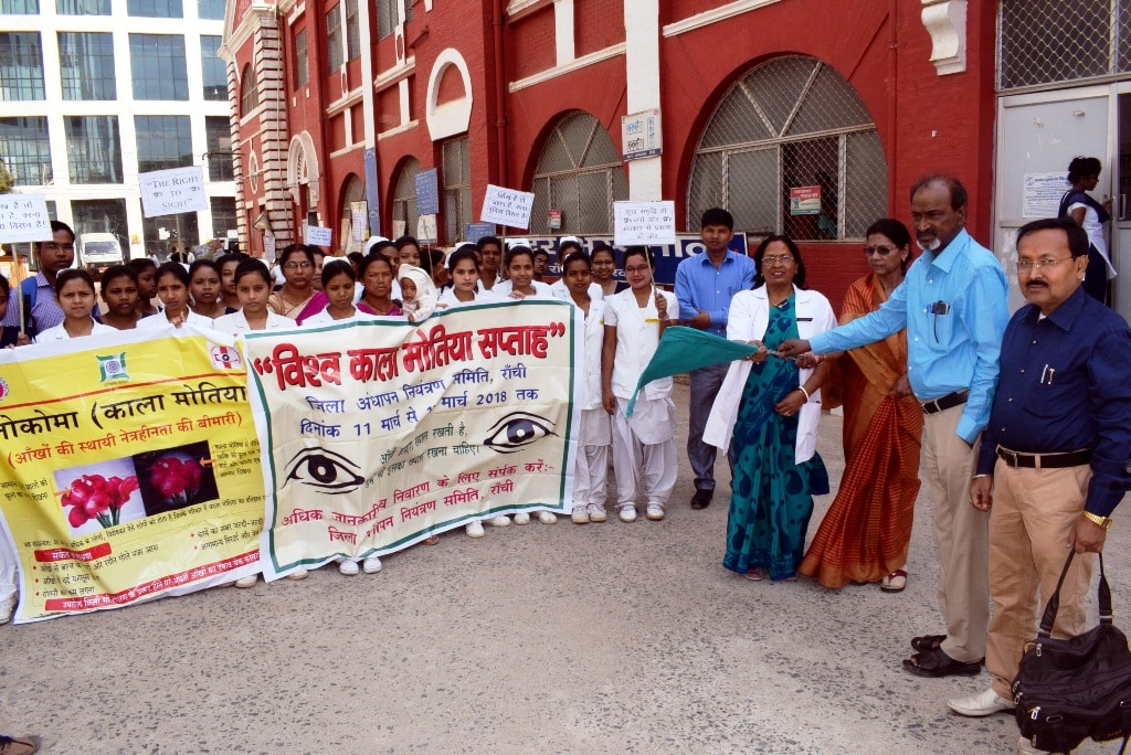 <p>Nurses take out an awareness rally on the occasion of the 'World Glaucoma Week' organised by District blindness control committee at Sadar Hospital in Ranchi on Saturday. </p>…