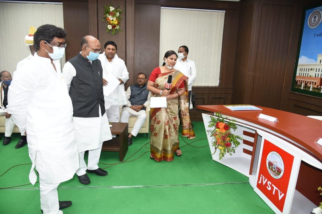 <p>झारखंड विधानसभा टीवी के स्टूडियो का शुभारम्भ और लोकार्पण करते हुए विधानसभा अध्यक्ष श्री रवीन्द्रनाथ महतो और मुख्यमंत्री श्री हेमन्त सोरेन</p>