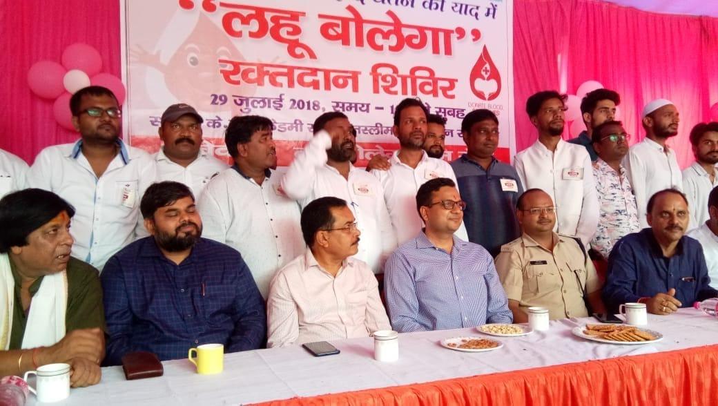 <p>राँची, 'लहू बोलेगा रक्तदान शिविर का आयोजन' |शहीदों की याद में लगाया गया रक्तदान शिविर |एसएसपी अनीस गुप्ता ,सिटी एसपी अमन कुमार ,रेलवे के अधिकारी…