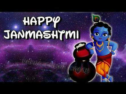 <p>Janmashtmi being celebrated by Hindus with fun and frolic across India.</p>
