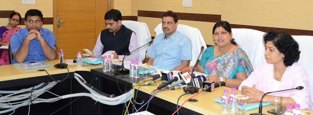 "<p>""The government is committed to provide quality education"",said Jharkhand Education Minister Neera Yadav in a press conference attended among others by senior officers…"