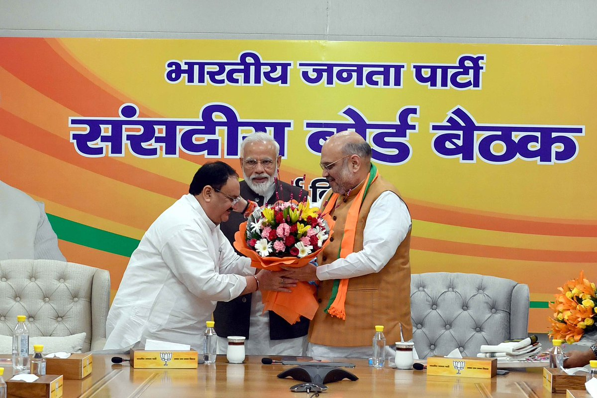 <p>Polls around the corner, Nadda, Shah & Modi to visit Jharkhand. Although the Election Commission has not notified the schedule of the forthcoming Assembly poll still date,…