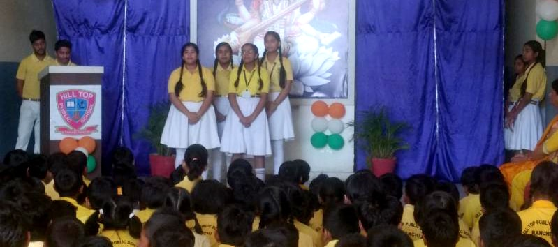 <p>Hill Top School in Bariyatu,Ranchi observed its Foundation Day.Its students,each wearing school dress showed discipline,performed and staged a cultural show.</p>