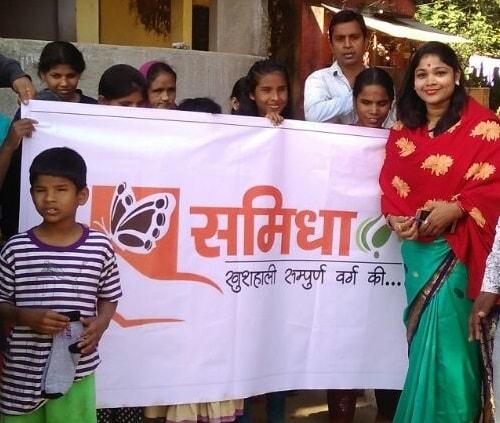<p>Samidha Seva Sanstha aRanchi based NGO celebratedConstitution Day by cutting cakes with students of Bahubazar,Ranchi based Blind school on Sunday.</p> <p></p>…