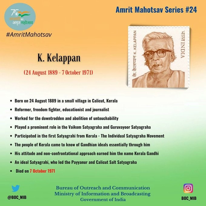 <p>Paying tribute to K. Kelappan, a reformer, freedom fighter and educationist. He was known as 'Kerala Gandhi' and was an ideal Satyagrahi who led the Payyanur & Calicut…