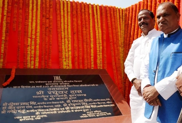 <p>Jharkhand Chief Minister Raghubar Das inaugurated statues of tribal heroes-Nilambar and Pitambar -and the state's first of its kind green site-Oxygen Park -at Morahabadi,Ranchi…