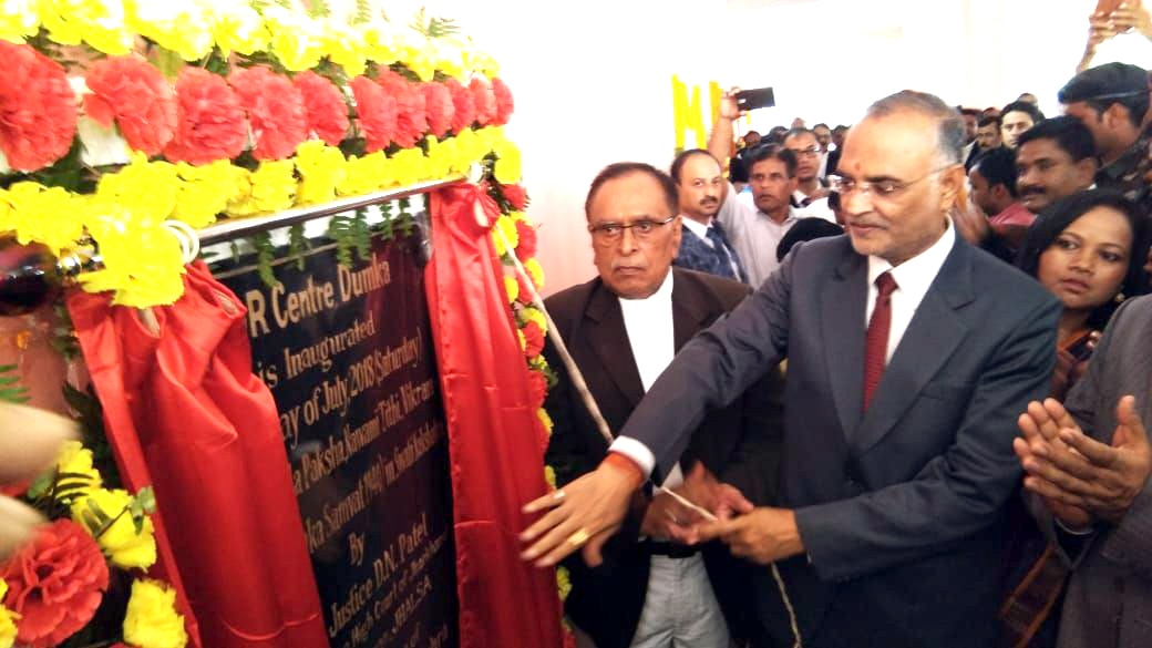 <p>Acting Chief Justice of Jharkhand High Court Justice DN Patel inaugurates newly constructed Nyay Sadan building at Dumka on Saturday. </p>