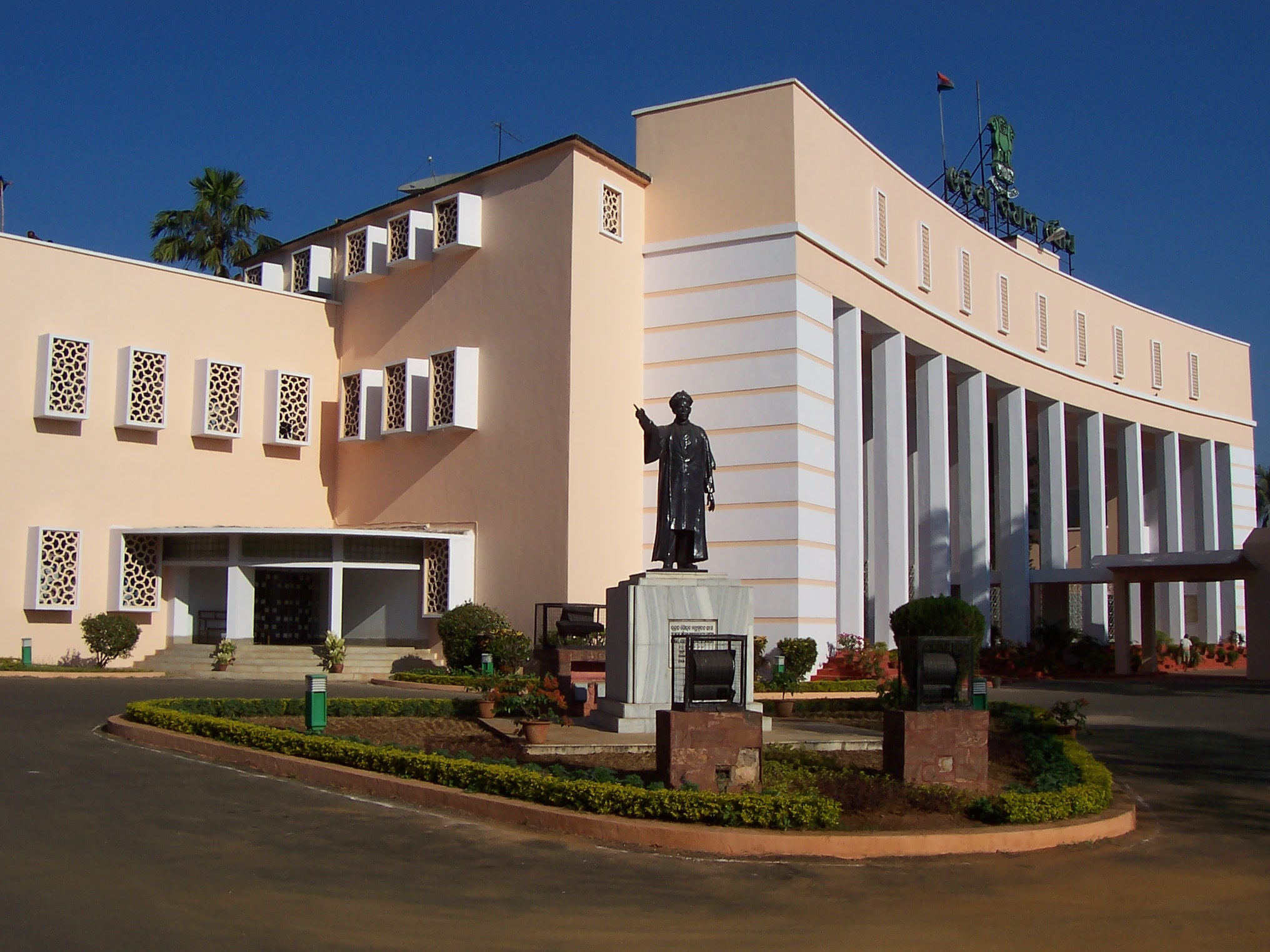 <p>Odisha Assembly was crippled on the opening day of its winter session on Friday amid ruckus by opposition Congress demanding immediate discussion on issues pertaining to farmers,…