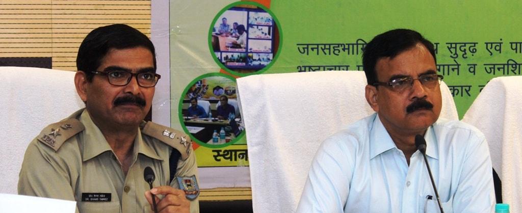 <p>मुख्यमंत्री जनसंवाद केंद्र में दर्ज लंबित शिकायतों की साप्ताहिक समीक्षा मुख्यमंत्री सचिवालय के संयुक्त सचिव रमाकांत सिंह नेआज दिनांक 17/07/2018 को विडियो कॉन्फ्रेंसिंग…