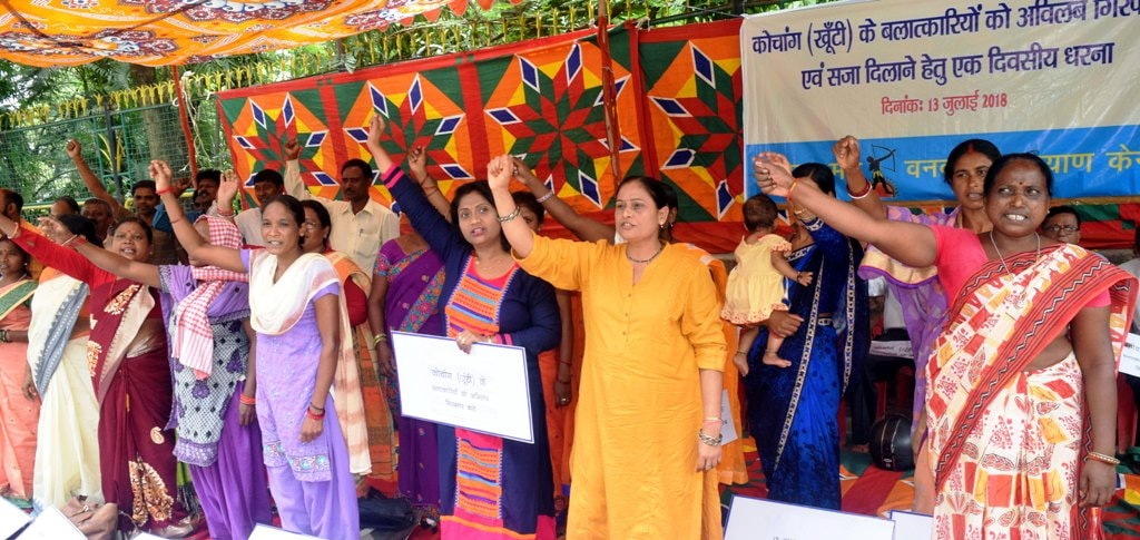 <p>Members of women's wing of Vanvasi Kalyan Kendra shouting slogans against Khunti Gangrape case, during a Dharna outside Governor House in Ranchi on Friday.</p>