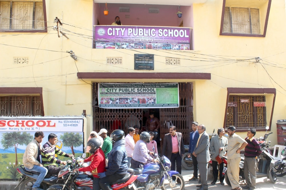 <p>City Public School which have been imparting education to children in the Hindpiri area of Ranchi for the last 16 years, got shifted to its new building at Ram Ratan Ram Smriti…