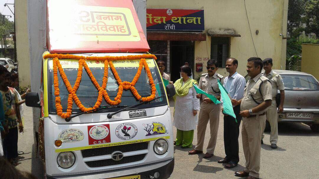 <p>Two Dy.SPs -Vikas Chandra Srivastava and Satish Chandra Jha -kicked off  'Video Van' in Ranchi.The van is out  to campaign against the old menace - Child Marriage…