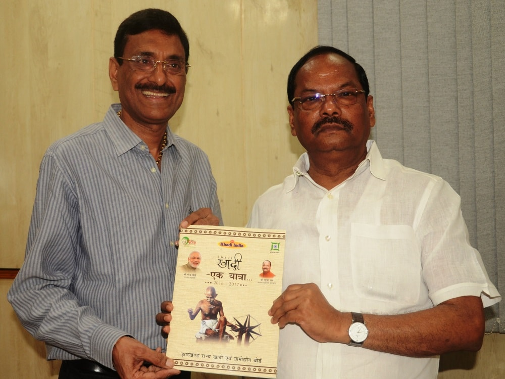 <p>Mr. Sanjay Seth, Chairman, Jharkhand State Khadi and Cottage Industries handed over the report card of various work carried out by the Khadi Board in the last one yearto the…
