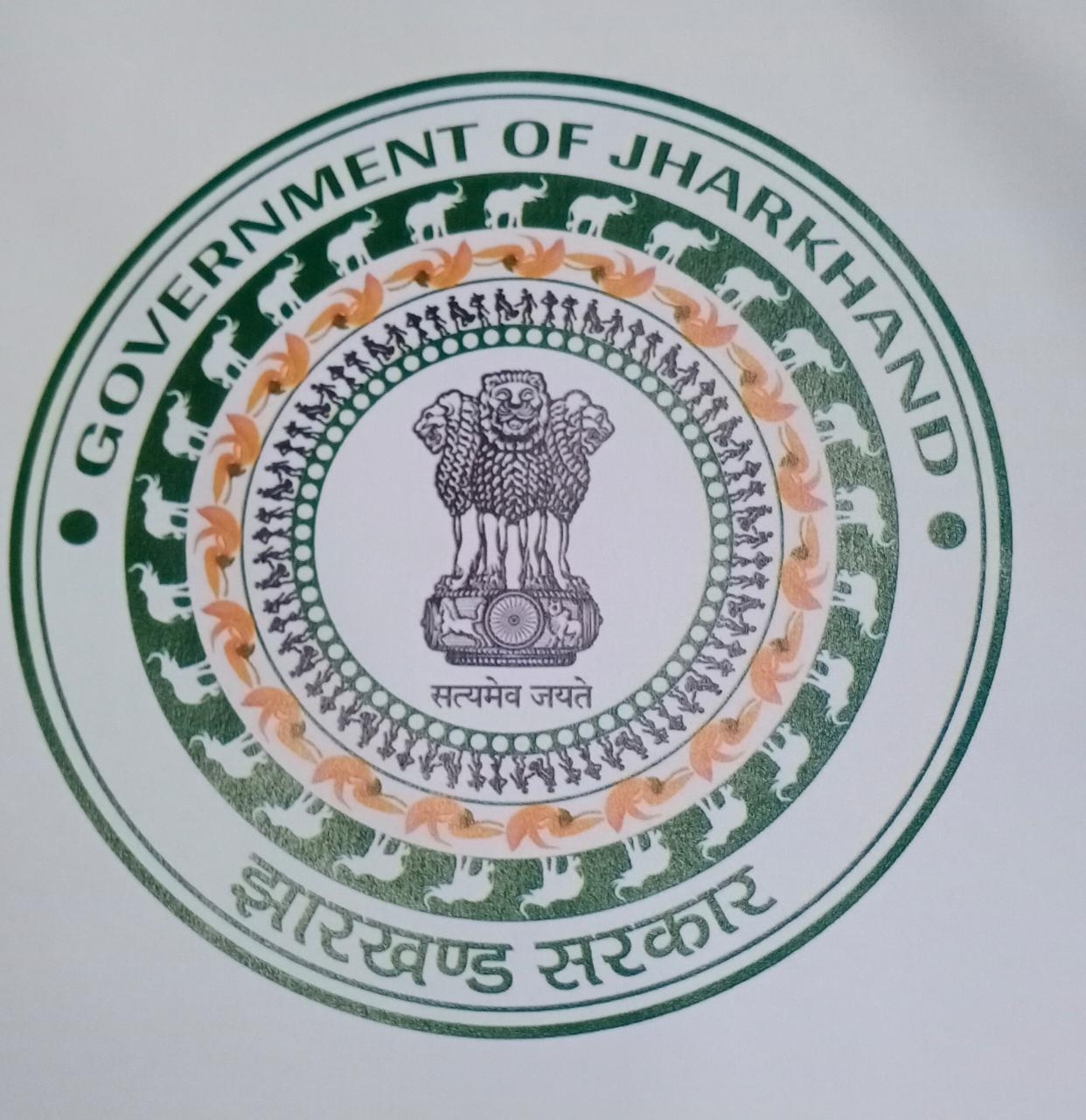 <p>New logo of the Jharkhand government released officially.</p>