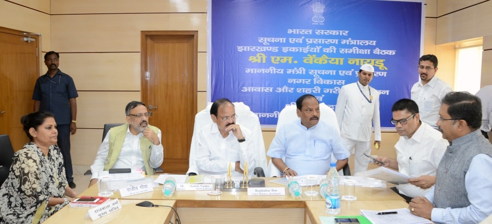 <p>Doordarshan to have its own channel in Jharkhand,said Union Information and Broadcasting Minister Venkaih Naidu in Ranchi on Tuesday</p>