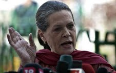"Congress mum on BJP's byte:It sold ""Akash,Zameen,Pataal"""