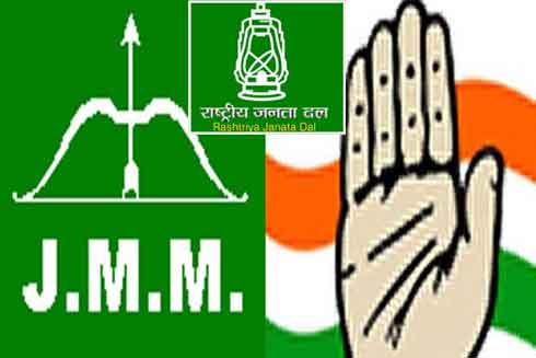 Congress breaks alliance with JMM