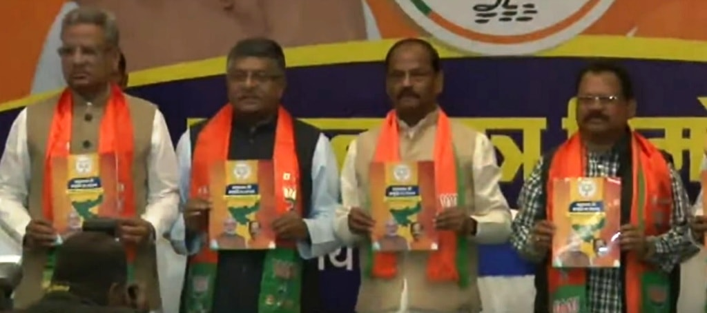 2019 Jharkhand Assembly Polls: BJP manifesto promises one job to every BPL family