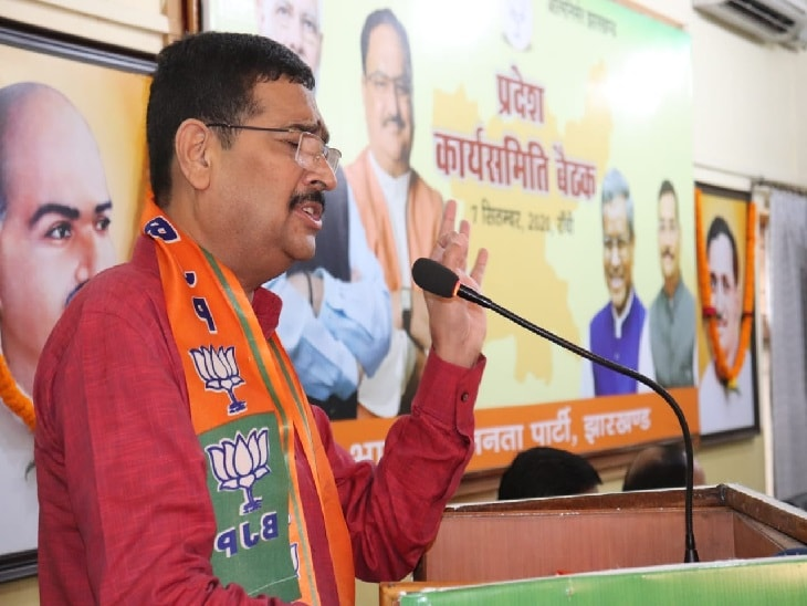 Soren govt packed with corruption, free from development: BJP chief