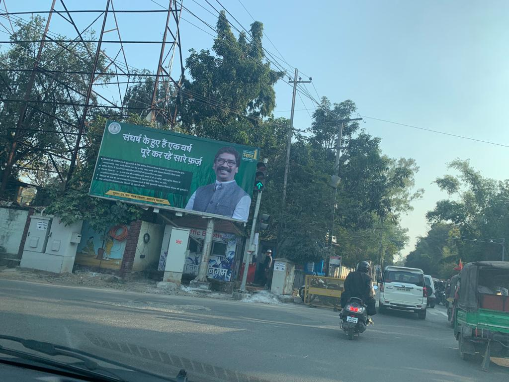 On eve of 1 year of  Hemant Soren Government, Ads sprout along roads