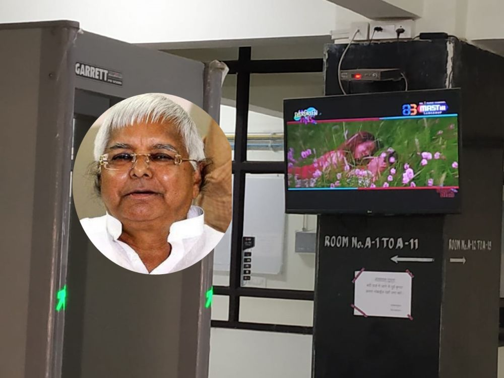 Coronavirus scare: Lalu may be shifted from one ward of RIMS to another ward