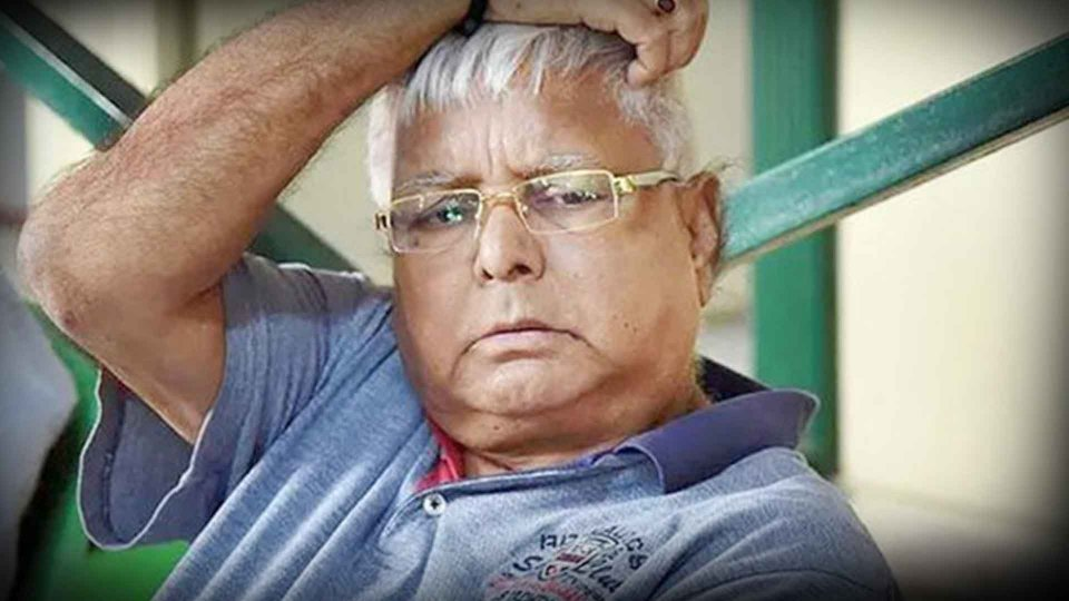 Lalu Yadav to be shifted from Ranchi based RIMS to Delhi based AIIMs