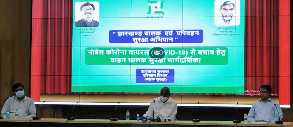 jharkhand-driver-and-transport-safety-campaign-launched