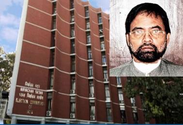 EC orders probe into election of convicted MLA